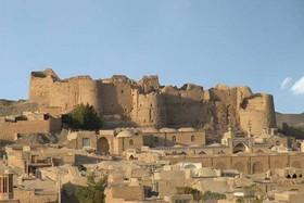 شهر هزارههای تاریخی