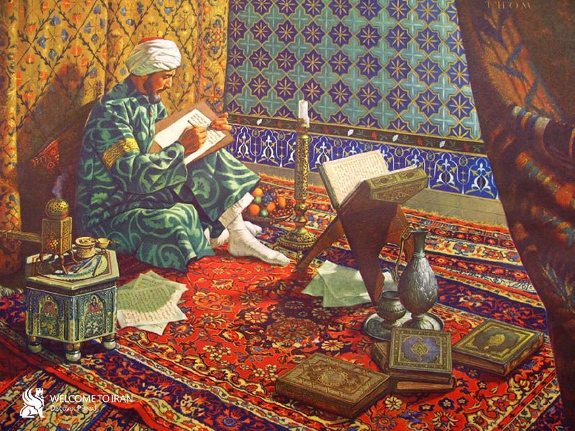 Madres-e Ibn Sina in Isfahan