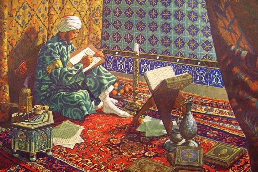 Avicenna; Iran's pride