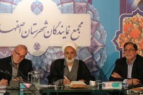 راهکارهای نمایندگان اصفهان برای بهبود وضعیت اشتغال