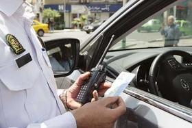 پیامک جرایم رانندگی تا پایان تابستان ارسال میشود
