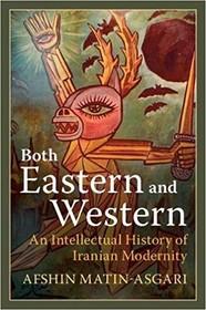 Iranian enlightenment history