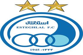 واکنش باشگاه استقلال به لغو مسابقه سوپر جام+عکس