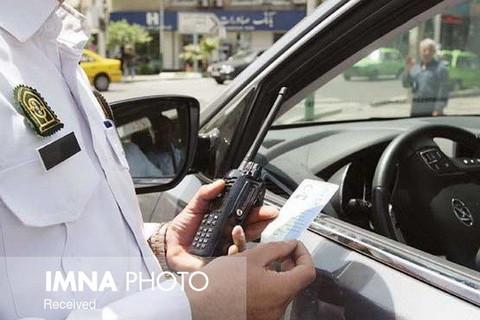 توقیف ۵۳ وسیله نقلیه متخلف در اصفهان