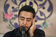 چهل و یکمین دوره مسابقات سراسری قرآن کریم استان اصفهان