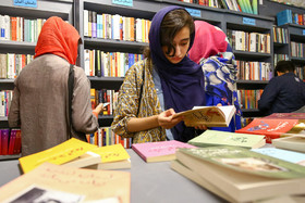 Isfahani women to take advantage of bibliotherapy