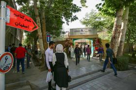 افتتاح شهر کتاب اصفهان