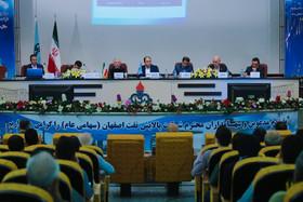 میزان سود اعطایی به سهامداران پالایشگاه اصفهان مشخص شد