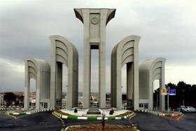 درخشش دانشگاه صنعتی اصفهان در رتبه بندی شانگهای ۲۰۱۸