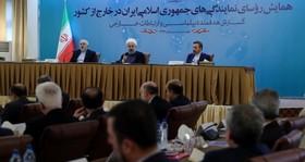 جنگ با ایران مادر جنگها است
