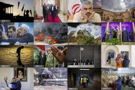عکس های منتخب تیر ماه