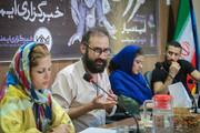نشست خبری تئاتر کوران در ساختمان مطبوعاتی اصفهان