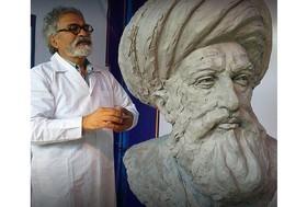 مجسمههای جعفر نجیبی در اصفهان
