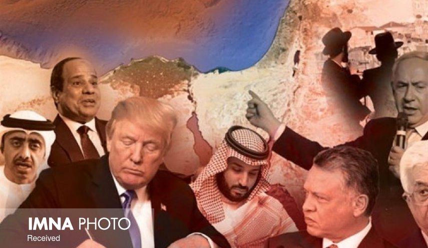 معامله قرن؛ طرح تضعیف همزمان فلسطین و ایران