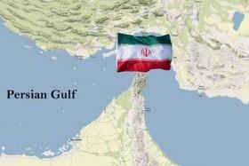 ایران می تواند اقتصاد بین الملل را به کما ببرد