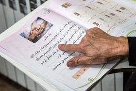 ۲۱۲ نفر در اصفهان با بودجه دانمارک تحصیل میکنند