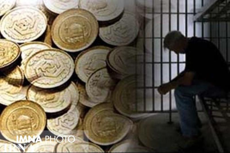 افزایش ۴۴.۵ درصدی زندانیان مهریه و نفقه در اصفهان