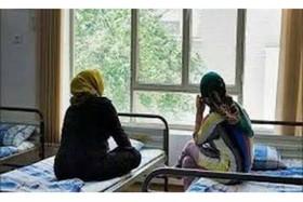 خانه امن برای زنان تحت خشونت خانگی راهاندازی میشود