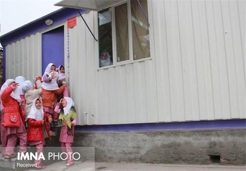 ساخت هزار مدرسه جدید و جایگزینی با مدارس کانکسی