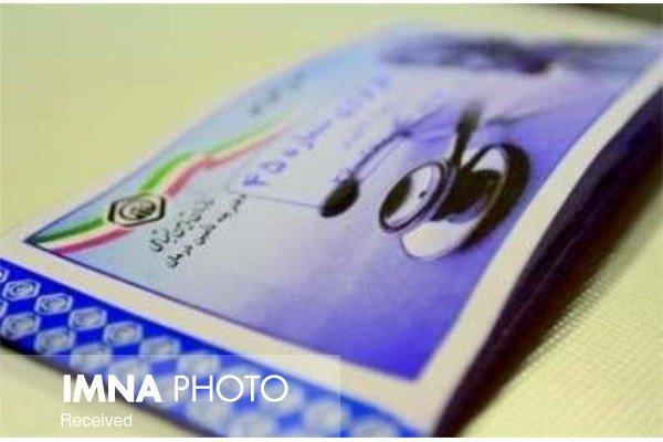 امکان استعلام اعتبار دفترچه تأمین اجتماعی برای اتباع خارجی فراهم شد