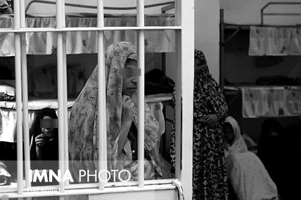 آخرین وضعیت مرکز نگهداری زنان کارتنخواب اصفهان در بحران کرونا