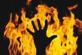 ۱۹ زن و ۱۷ مرد اصفهانی در آتش سوختند