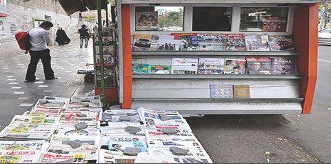 درآمد چندین میلیونی و کرایه ماهانه تنها ۳۰۰ هزار تومانی کیوسکهای روزنامه فروشی