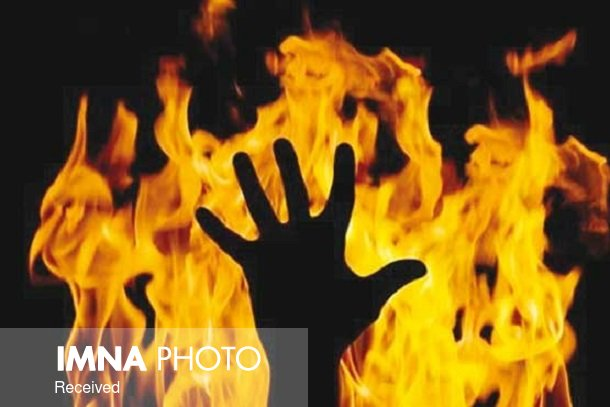 مقابله با کشف حجاب در مجتمعهای آپارتمانی/ دختر۲۰ ساله نجفآبادی در آتش سوخت