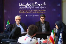 بازدید معاون مالی و اقتصادی شهردار اصفهان از ایمنا