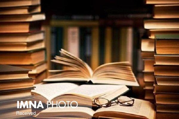 """""""مشقهای مشترک"""" از وصیتنامه شهدای شهرضا منتشر میشود"""