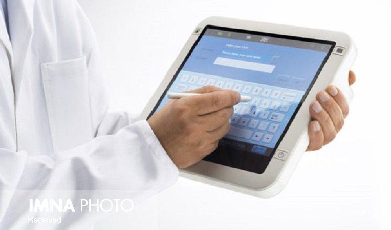 اتصال بیمههای تکمیلی به سامانه نسخه الکترونیک تامین اجتماعی