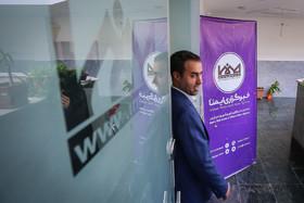 بازدید مدیر منطقه ۱۲ شهرداری اصفهان از ایمنا