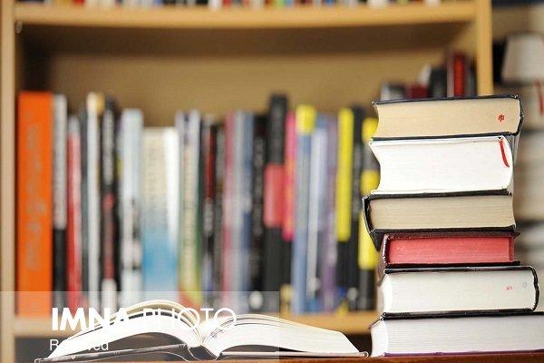 کتابخانهها تا ۱۹ اردیبهشت تعطیل است