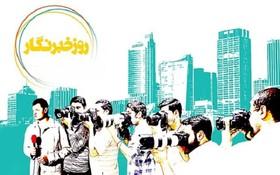 خبرنگاران مرزبانان جبهه فرهنگی هستند