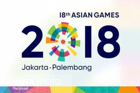 پخش بازیهای آسیایی