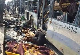 ۵۱ شهید در حمله به اتوبوس دانش آموزان در یمن