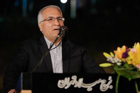 همه اندوخته های ایران در اصفهان نمایان است