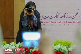 بانوان میتوانند در روزنامهنگاری به خودشکوفایی برسند
