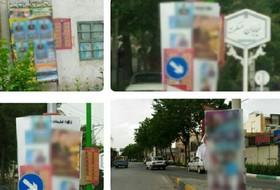 اغتشاشات بصری اصفهان ساماندهی میشود