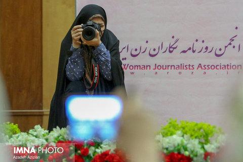 روزنامه نگاران زن