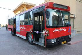 اتوبوس ویژه برای معلولان