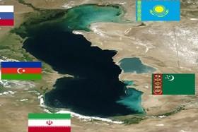 کنوانسیون رژیم حقوقی دریای خزر امضاء شد+ متن
