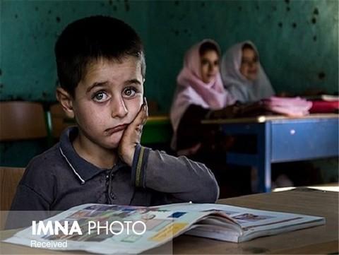 ۱۱ هزار دانشآموز اصفهانی ترک تحصیل کردند