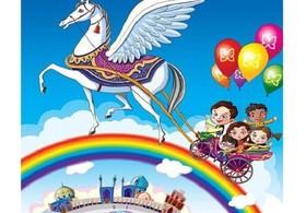 اسب خیال کودکان در آسمان نصف جهان