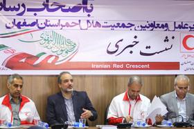 برای تامین داروی بیماران خاص اصفهان مشکلی نداریم