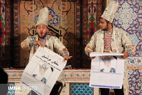 نمایش کمدی موزیکال شهر هرت