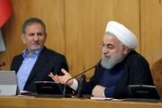 روحانی هیئت دولت