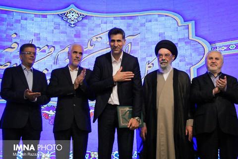 آیین تکریم و معارفه مدیرکل صداوسیمای اصفهان