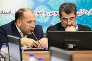 جلسه اقتصاد مقاومتي با حضور وزير كشور در استانداري اصفهان