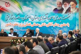 نشست بررسی امور اقتصادی استان(اقتصاد مقاومتی) با حضور وزیر کشور